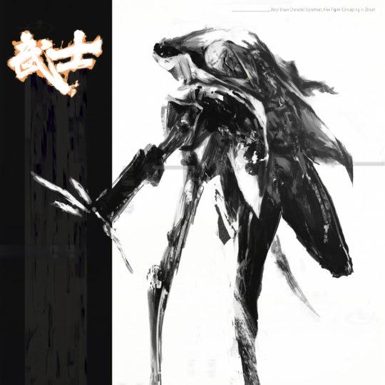 owl concept